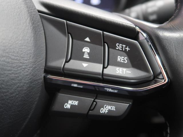 XD Lパッケージ メーカーナビ 全周囲カメラ LEDヘッド レーダークルーズ クリアランスソナー 純正19インチAW BSM シートヒーター パワーシート ETC 禁煙車(5枚目)