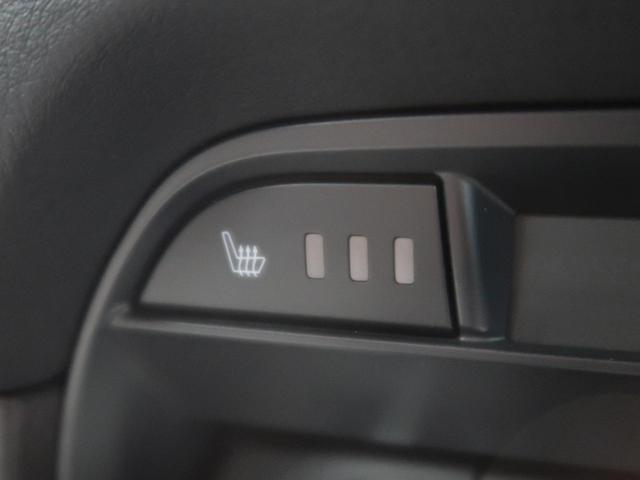 XD Lパッケージ メーカーナビ 全周囲カメラ LEDヘッド レーダークルーズ クリアランスソナー 純正19インチAW BSM シートヒーター パワーシート ETC 禁煙車(6枚目)