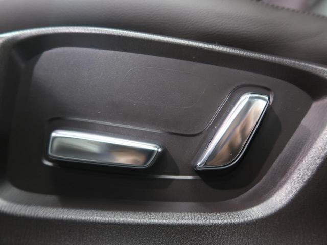 XD Lパッケージ メーカーナビ 全周囲カメラ LEDヘッド レーダークルーズ クリアランスソナー 純正19インチAW BSM シートヒーター パワーシート ETC 禁煙車(36枚目)