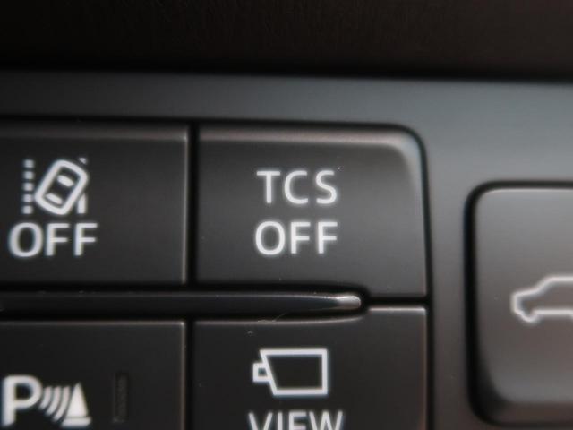 XD Lパッケージ メーカーナビ 全周囲カメラ LEDヘッド レーダークルーズ クリアランスソナー 純正19インチAW BSM シートヒーター パワーシート ETC 禁煙車(42枚目)