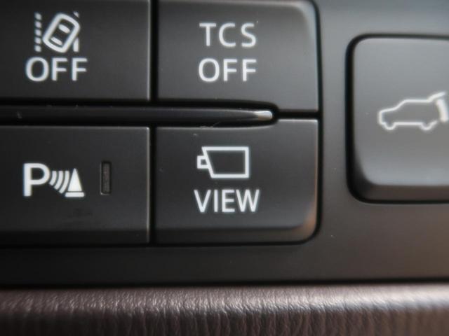 XD Lパッケージ メーカーナビ 全周囲カメラ LEDヘッド レーダークルーズ クリアランスソナー 純正19インチAW BSM シートヒーター パワーシート ETC 禁煙車(43枚目)