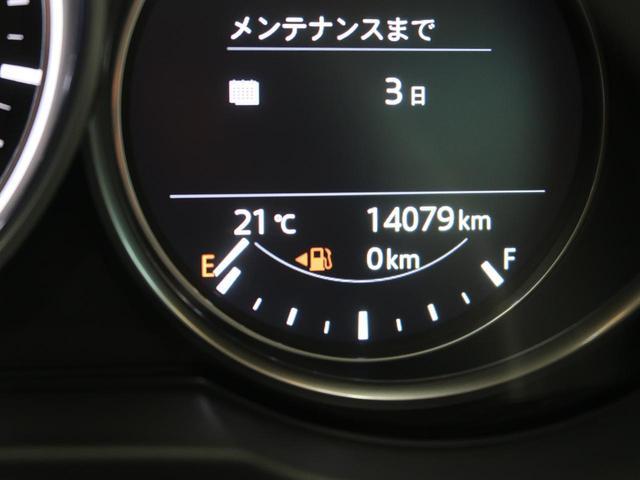 XD Lパッケージ メーカーナビ 全周囲カメラ LEDヘッド レーダークルーズ クリアランスソナー 純正19インチAW BSM シートヒーター パワーシート ETC 禁煙車(49枚目)