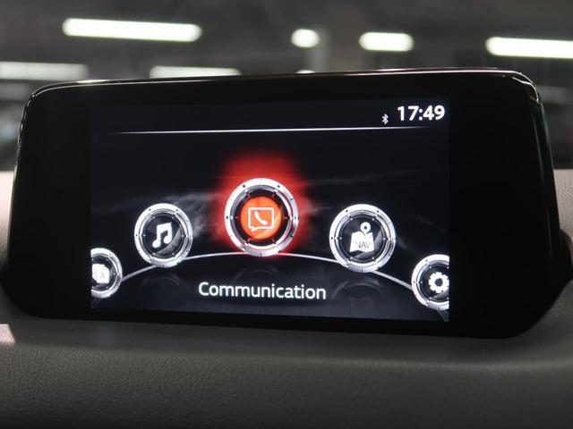 XD Lパッケージ メーカーナビ 全周囲カメラ LEDヘッド レーダークルーズ クリアランスソナー 純正19インチAW BSM シートヒーター パワーシート ETC 禁煙車(50枚目)