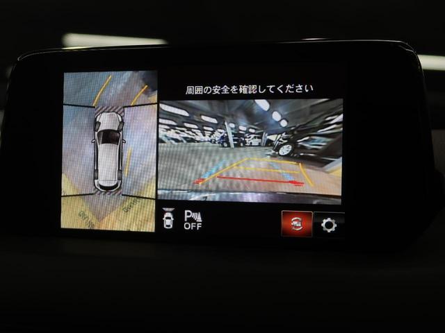 XD Lパッケージ メーカーナビ 全周囲カメラ LEDヘッド レーダークルーズ クリアランスソナー 純正19インチAW BSM シートヒーター パワーシート ETC 禁煙車(51枚目)