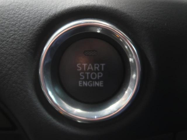XD Lパッケージ メーカーナビ 全周囲カメラ LEDヘッド レーダークルーズ クリアランスソナー 純正19インチAW BSM シートヒーター パワーシート ETC 禁煙車(52枚目)