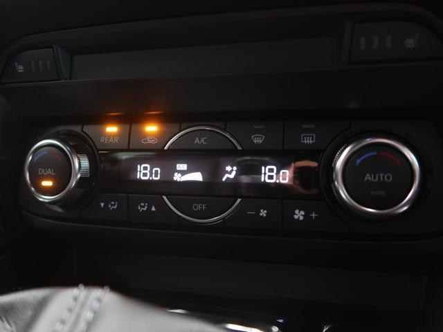 XD Lパッケージ メーカーナビ 全周囲カメラ LEDヘッド レーダークルーズ クリアランスソナー 純正19インチAW BSM シートヒーター パワーシート ETC 禁煙車(54枚目)