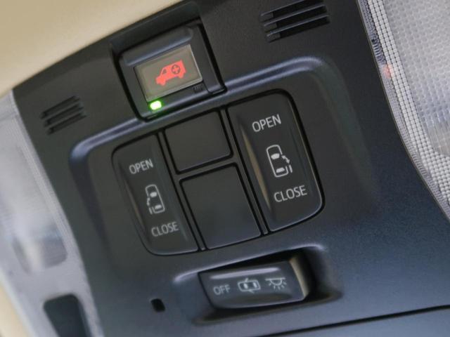2.5X 純正10型ナビ 天吊モニター セーフティセンス 両側電動ドア LEDヘッド レーダークルーズ クリアランスソナー 100V電源(6枚目)