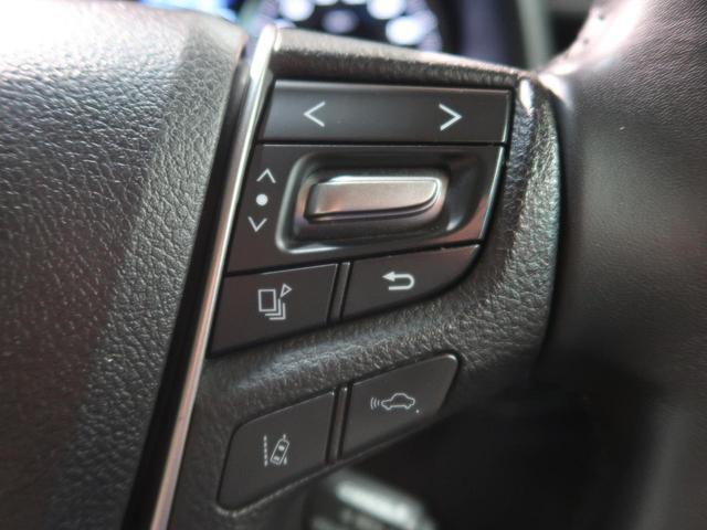 2.5X 純正10型ナビ 天吊モニター セーフティセンス 両側電動ドア LEDヘッド レーダークルーズ クリアランスソナー 100V電源(7枚目)