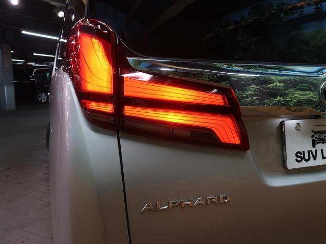2.5X 純正10型ナビ 天吊モニター セーフティセンス 両側電動ドア LEDヘッド レーダークルーズ クリアランスソナー 100V電源(32枚目)