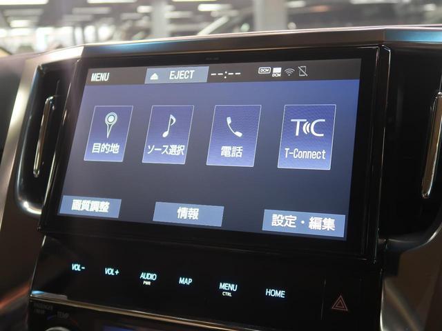 2.5X 純正10型ナビ 天吊モニター セーフティセンス 両側電動ドア LEDヘッド レーダークルーズ クリアランスソナー 100V電源(47枚目)