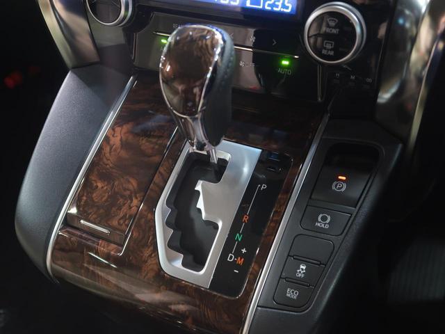 2.5X 純正10型ナビ 天吊モニター セーフティセンス 両側電動ドア LEDヘッド レーダークルーズ クリアランスソナー 100V電源(49枚目)