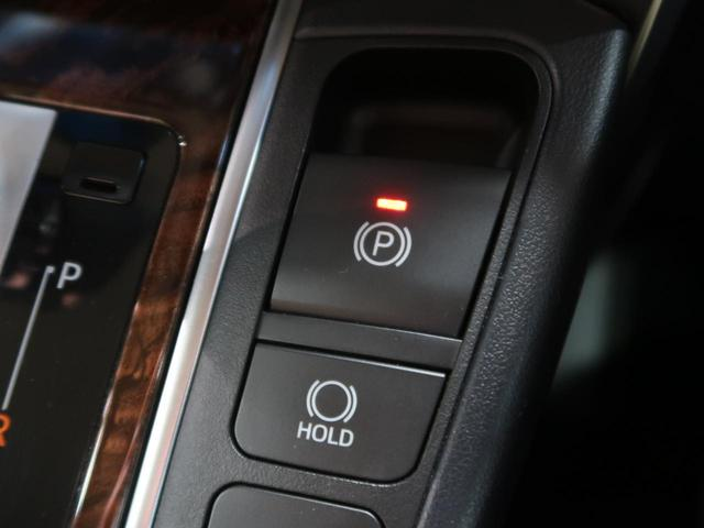 2.5X 純正10型ナビ 天吊モニター セーフティセンス 両側電動ドア LEDヘッド レーダークルーズ クリアランスソナー 100V電源(50枚目)
