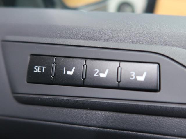 2.5S Cパッケージ 純正10型SDナビ 天吊モニター サンルーフ 3眼LEDヘッド セーフティーセンス レーダークルーズ コーナーセンサー 純正18AW 100V電源 シートヒーター&エアコン パワーバックドア 1オーナ(10枚目)