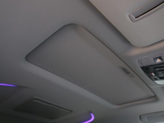 2.5S Cパッケージ 純正10型SDナビ 天吊モニター サンルーフ 3眼LEDヘッド セーフティーセンス レーダークルーズ コーナーセンサー 純正18AW 100V電源 シートヒーター&エアコン パワーバックドア 1オーナ(29枚目)
