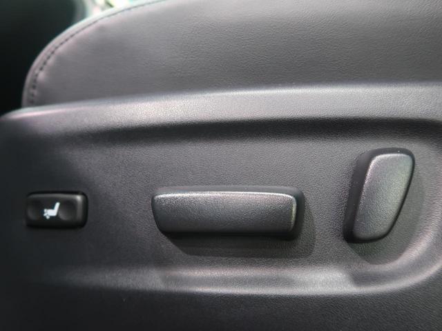 2.5S Cパッケージ 純正10型SDナビ 天吊モニター サンルーフ 3眼LEDヘッド セーフティーセンス レーダークルーズ コーナーセンサー 純正18AW 100V電源 シートヒーター&エアコン パワーバックドア 1オーナ(36枚目)