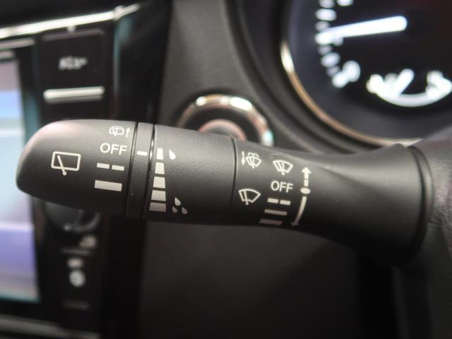 モード・プレミアi 黒革シート 純正9型ナビ プロパイロット 全周囲カメラ LEDヘッド 専用19インチAW シートヒーター パワーバックドア スマートルームミラー BSM クリアランスソナー(45枚目)