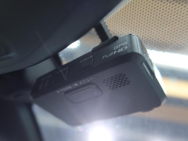 モード・プレミアi 黒革シート 純正9型ナビ プロパイロット 全周囲カメラ LEDヘッド 専用19インチAW シートヒーター パワーバックドア スマートルームミラー BSM クリアランスソナー(53枚目)