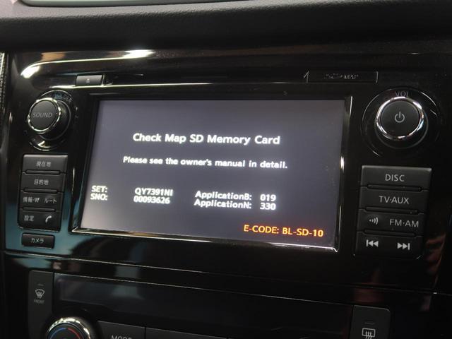 20Xtt エマージェンシーブレーキパッケージ メーカーナビ 全周囲カメラ シートヒーター LEDヘッド ETC クルコン クリアランスソナー BSM 純正18インチAW 1オーナー 禁煙車(3枚目)