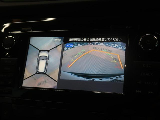 20Xtt エマージェンシーブレーキパッケージ メーカーナビ 全周囲カメラ シートヒーター LEDヘッド ETC クルコン クリアランスソナー BSM 純正18インチAW 1オーナー 禁煙車(4枚目)