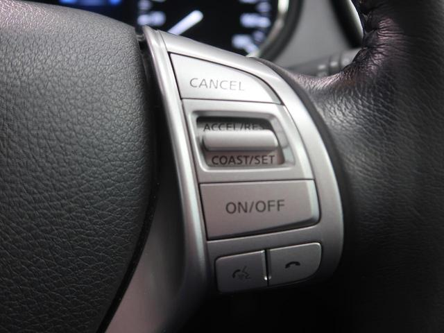 20Xtt エマージェンシーブレーキパッケージ メーカーナビ 全周囲カメラ シートヒーター LEDヘッド ETC クルコン クリアランスソナー BSM 純正18インチAW 1オーナー 禁煙車(5枚目)