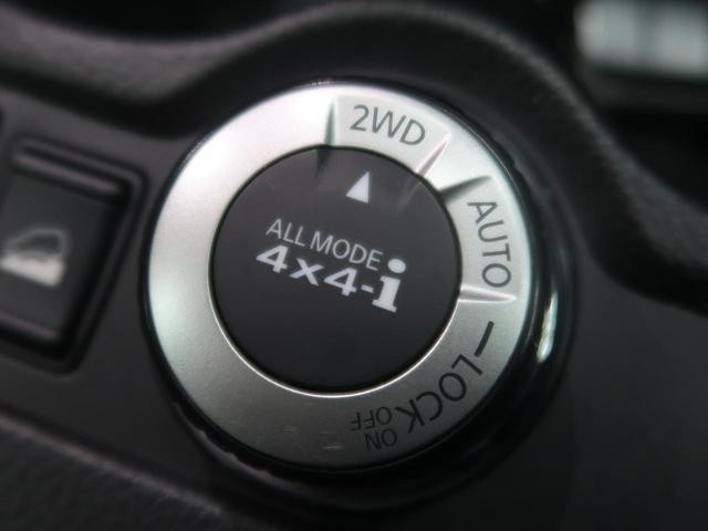 20Xtt エマージェンシーブレーキパッケージ メーカーナビ 全周囲カメラ シートヒーター LEDヘッド ETC クルコン クリアランスソナー BSM 純正18インチAW 1オーナー 禁煙車(8枚目)