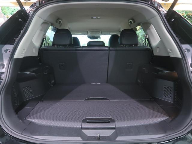 20Xtt エマージェンシーブレーキパッケージ メーカーナビ 全周囲カメラ シートヒーター LEDヘッド ETC クルコン クリアランスソナー BSM 純正18インチAW 1オーナー 禁煙車(14枚目)