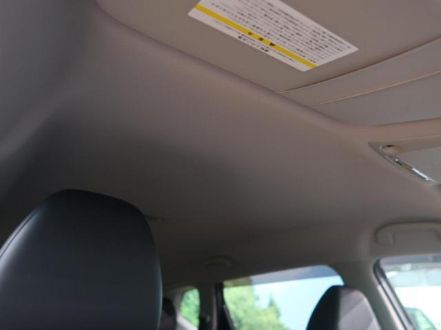 20Xtt エマージェンシーブレーキパッケージ メーカーナビ 全周囲カメラ シートヒーター LEDヘッド ETC クルコン クリアランスソナー BSM 純正18インチAW 1オーナー 禁煙車(24枚目)