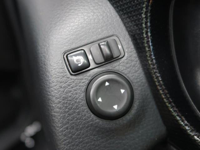 20Xtt エマージェンシーブレーキパッケージ メーカーナビ 全周囲カメラ シートヒーター LEDヘッド ETC クルコン クリアランスソナー BSM 純正18インチAW 1オーナー 禁煙車(32枚目)