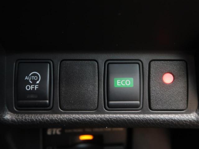 20Xtt エマージェンシーブレーキパッケージ メーカーナビ 全周囲カメラ シートヒーター LEDヘッド ETC クルコン クリアランスソナー BSM 純正18インチAW 1オーナー 禁煙車(36枚目)