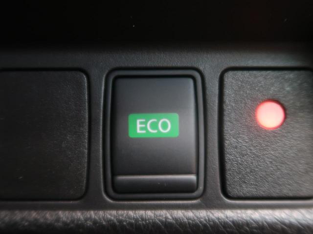 20Xtt エマージェンシーブレーキパッケージ メーカーナビ 全周囲カメラ シートヒーター LEDヘッド ETC クルコン クリアランスソナー BSM 純正18インチAW 1オーナー 禁煙車(38枚目)