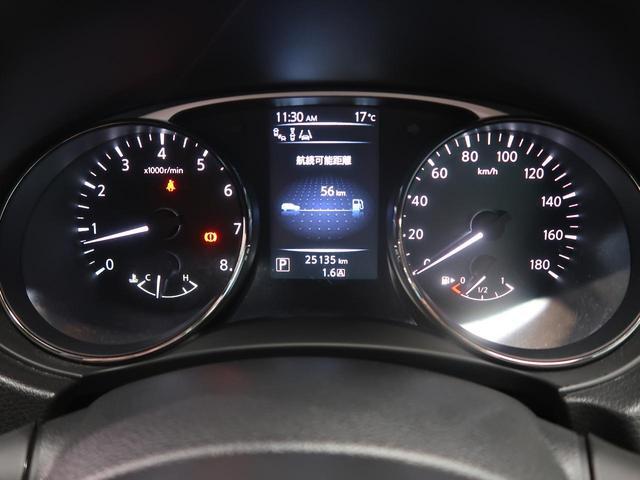20Xtt エマージェンシーブレーキパッケージ メーカーナビ 全周囲カメラ シートヒーター LEDヘッド ETC クルコン クリアランスソナー BSM 純正18インチAW 1オーナー 禁煙車(44枚目)