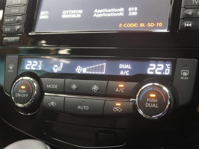 20Xtt エマージェンシーブレーキパッケージ メーカーナビ 全周囲カメラ シートヒーター LEDヘッド ETC クルコン クリアランスソナー BSM 純正18インチAW 1オーナー 禁煙車(45枚目)