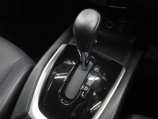 20Xtt エマージェンシーブレーキパッケージ メーカーナビ 全周囲カメラ シートヒーター LEDヘッド ETC クルコン クリアランスソナー BSM 純正18インチAW 1オーナー 禁煙車(46枚目)