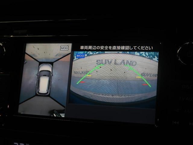 20Xtt エマージェンシーブレーキパッケージ メーカーナビ 全周囲カメラ シートヒーター LEDヘッド ETC クルコン クリアランスソナー BSM 純正18インチAW 1オーナー 禁煙車(48枚目)