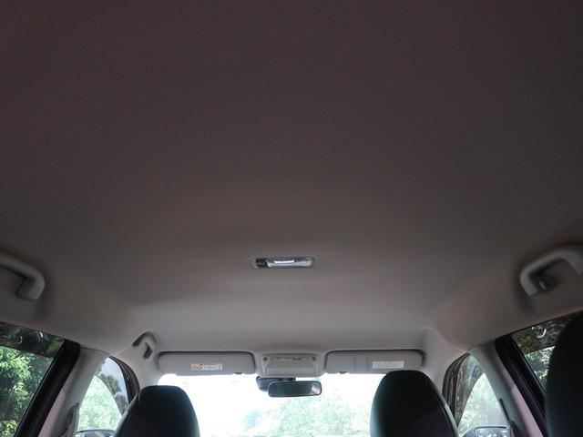 20Xtt エマージェンシーブレーキパッケージ メーカーナビ 全周囲カメラ シートヒーター LEDヘッド ETC クルコン クリアランスソナー BSM 純正18インチAW 1オーナー 禁煙車(50枚目)