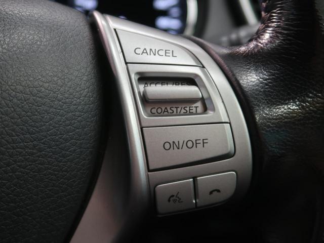 20X エマージェンシーブレーキパッケージ メーカーナビ 全周囲カメラ フルセグ クルコン 電動リアゲート シートヒーター LEDヘッド&フォグ スマートキー ETC 禁煙車(6枚目)