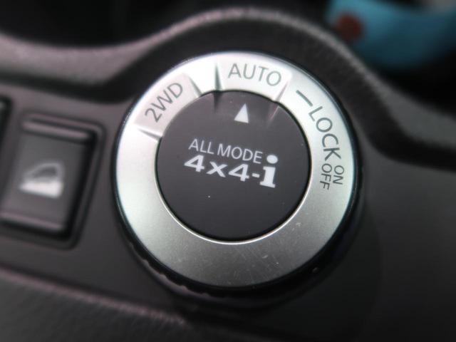 20X エマージェンシーブレーキパッケージ メーカーナビ 全周囲カメラ フルセグ クルコン 電動リアゲート シートヒーター LEDヘッド&フォグ スマートキー ETC 禁煙車(8枚目)