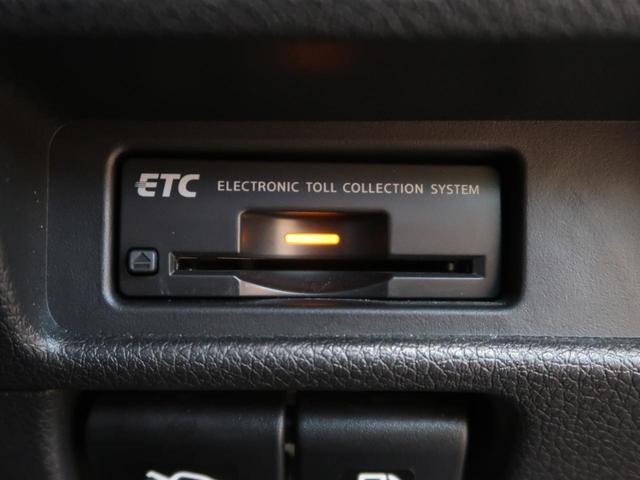 20X エマージェンシーブレーキパッケージ メーカーナビ 全周囲カメラ フルセグ クルコン 電動リアゲート シートヒーター LEDヘッド&フォグ スマートキー ETC 禁煙車(9枚目)