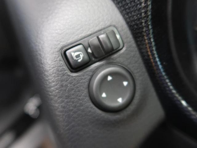20X エマージェンシーブレーキパッケージ メーカーナビ 全周囲カメラ フルセグ クルコン 電動リアゲート シートヒーター LEDヘッド&フォグ スマートキー ETC 禁煙車(27枚目)