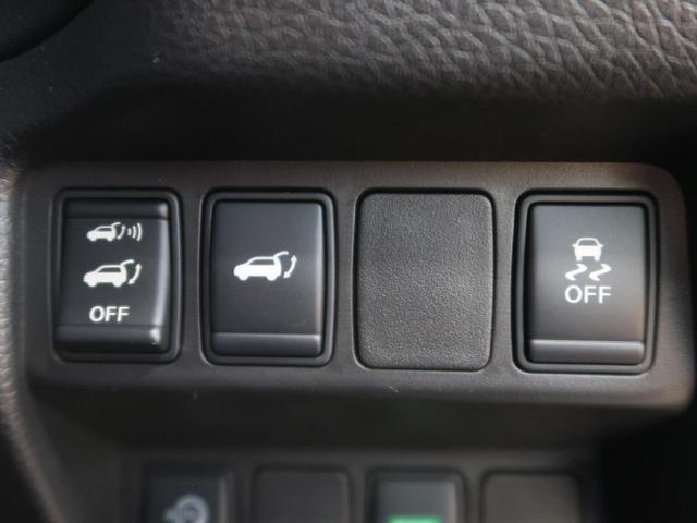 20X エマージェンシーブレーキパッケージ メーカーナビ 全周囲カメラ フルセグ クルコン 電動リアゲート シートヒーター LEDヘッド&フォグ スマートキー ETC 禁煙車(29枚目)