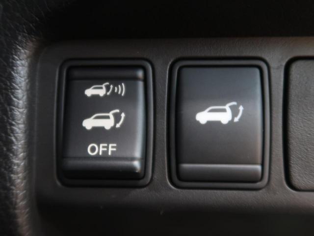 20X エマージェンシーブレーキパッケージ メーカーナビ 全周囲カメラ フルセグ クルコン 電動リアゲート シートヒーター LEDヘッド&フォグ スマートキー ETC 禁煙車(30枚目)