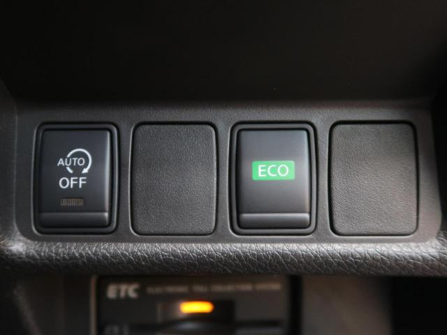 20X エマージェンシーブレーキパッケージ メーカーナビ 全周囲カメラ フルセグ クルコン 電動リアゲート シートヒーター LEDヘッド&フォグ スマートキー ETC 禁煙車(32枚目)