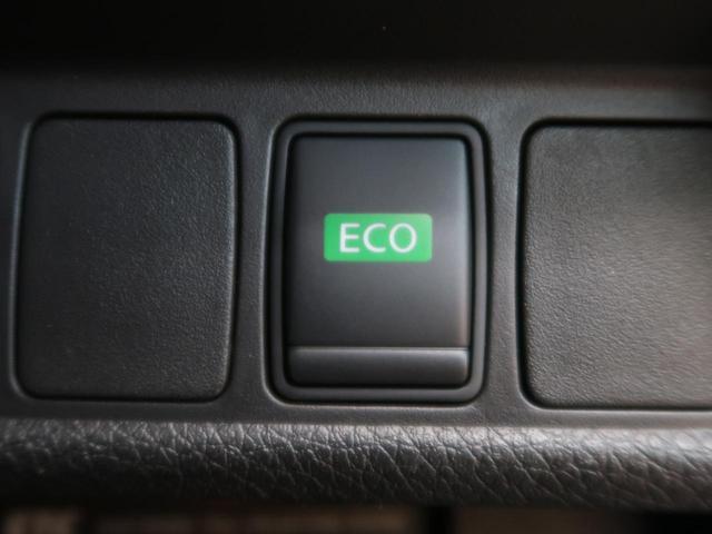 20X エマージェンシーブレーキパッケージ メーカーナビ 全周囲カメラ フルセグ クルコン 電動リアゲート シートヒーター LEDヘッド&フォグ スマートキー ETC 禁煙車(34枚目)