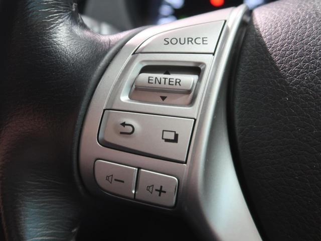 20X エマージェンシーブレーキパッケージ メーカーナビ 全周囲カメラ フルセグ クルコン 電動リアゲート シートヒーター LEDヘッド&フォグ スマートキー ETC 禁煙車(35枚目)