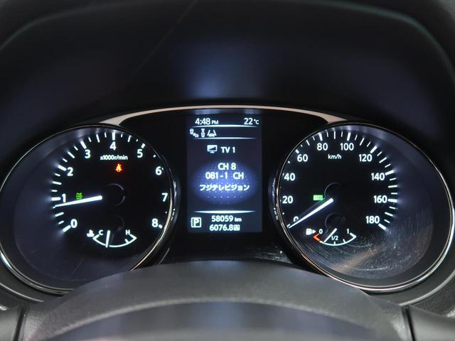 20X エマージェンシーブレーキパッケージ メーカーナビ 全周囲カメラ フルセグ クルコン 電動リアゲート シートヒーター LEDヘッド&フォグ スマートキー ETC 禁煙車(39枚目)