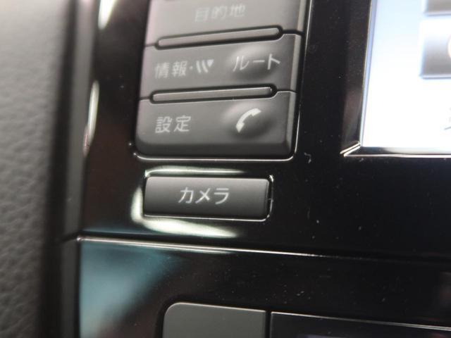 20X エマージェンシーブレーキパッケージ メーカーナビ 全周囲カメラ フルセグ クルコン 電動リアゲート シートヒーター LEDヘッド&フォグ スマートキー ETC 禁煙車(40枚目)