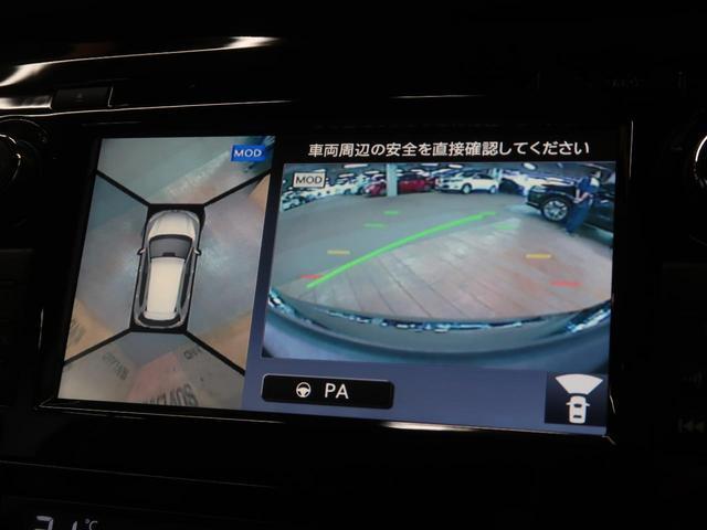 20X エマージェンシーブレーキパッケージ メーカーナビ 全周囲カメラ フルセグ クルコン 電動リアゲート シートヒーター LEDヘッド&フォグ スマートキー ETC 禁煙車(41枚目)