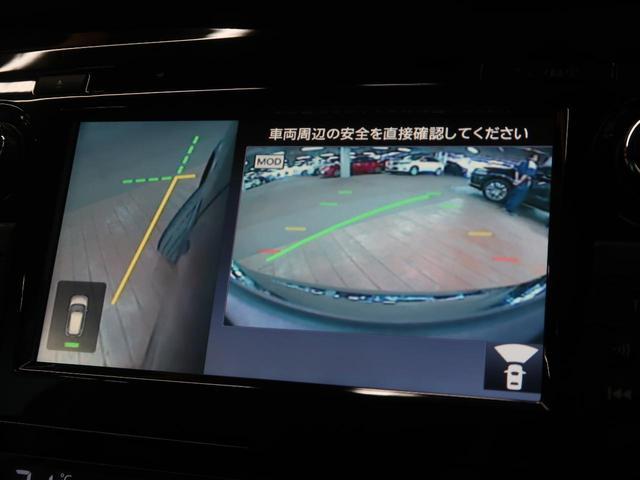 20X エマージェンシーブレーキパッケージ メーカーナビ 全周囲カメラ フルセグ クルコン 電動リアゲート シートヒーター LEDヘッド&フォグ スマートキー ETC 禁煙車(42枚目)