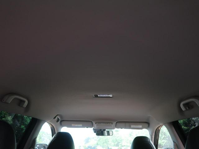 20X エマージェンシーブレーキパッケージ メーカーナビ 全周囲カメラ フルセグ クルコン 電動リアゲート シートヒーター LEDヘッド&フォグ スマートキー ETC 禁煙車(49枚目)