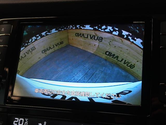 モード・プレミア エマージェンシーブレーキパッケージ 純正8型ナビ バックカメラ ETC シートヒーター LEDヘッド レザーシート エマージェンシー クリアランスソナー 純正18インチAW 禁煙車(4枚目)